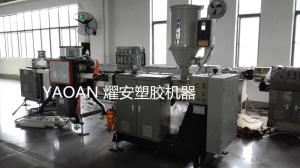 Quality Single Screw Extrusion Machine , Polyethylene Pp Pe Extruder Machine for sale