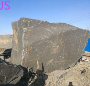 China Shanxi Black Granite Block Stone for Monument/Countertop/Fireplace/Engineering Slabs on sale