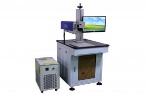 China Small Focused Spot UV Laser Marking Machine With 355nm Wavelength for Electronic Plastic Parts on sale