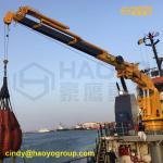 Foldable Boom Length and Types of Shipboard Cranes Marine Ship Deck Crane