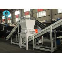 China Mobile Scrap Metal Crusher Machine Automatic Horizontal Double Shaft on sale