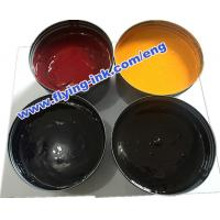China China supplies Turkish Offset Sublimation Ink ,sublimation thermal transfer offset ink on sale