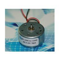 universal DC electric motor RF-300 CA Speed 4000 r/min 0.7 - 5.0V