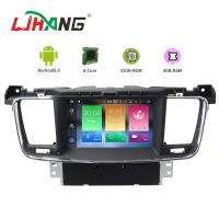 China Wi-Fi BT AM FM RDS Quad Core 8*3Ghz Portable Dvd Player For Peugeot 5008 on sale