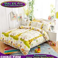 China 100% Cotton Cartoon Giraffe Design Cute King Size Bedding Sets on sale
