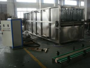 China Universal Bottle Sterilization Machine  on sale
