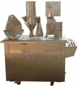 China Automatics Capsule Filling Machine on sale