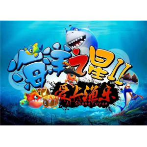 China Ocean Star 2 Fishing Season Arcade Game Machine Coin Operated For Adult Gambling on sale