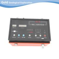 Geological Well-logging Control Unit For Logging System