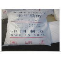 Sodium Benzoate E211 Food Additive Powder , Sodium Benzoate As Preservative