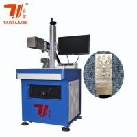 3d Sculptured Surface Laser Engraving Machine For Metal High Precision