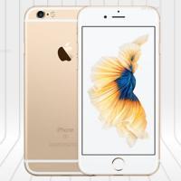 China wholesale iPhone 6S (16 /32 / 64 / 128 GB) GSM & CDMA UNLOCKED PHONE 4G LTE 12MP NEW on sale