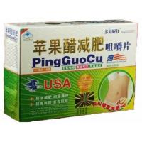 China Natural Herbal Weight Loss Pills Apple Cider Vinegar on sale