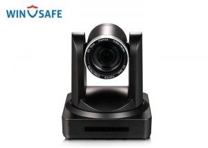 China 5X optical Zoom PTZ Video Conference Camera with Remote Controller on sale