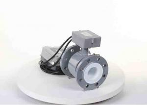 China Stainless Steel Measure Electromagnetic Water Flow Meter For Slurry / Waste Water on sale