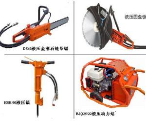 China Hydraulic Diamond Chain Saw DS40 on sale
