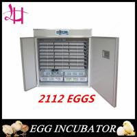 2112 eggs incubator Automatic incubator hot product LH-12