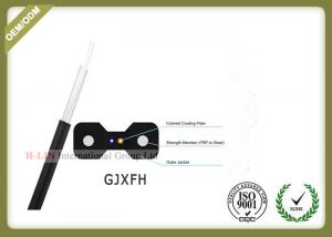 China GJXFH FTTH 2 Core Indoor Fiber Optic Drop Cable for home cabling system on sale