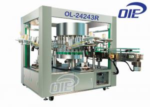 China Rotary Round Container Self Adhesive Labeling Machine with Three Labeling Feed Stations on sale