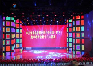China P5.95 Indoor Full Color Led Display Rental LED Display Using For Stage wholesale