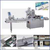 Fully Automatic Pillow Packaging Machine Stainless Steel For Tea / Biscuit