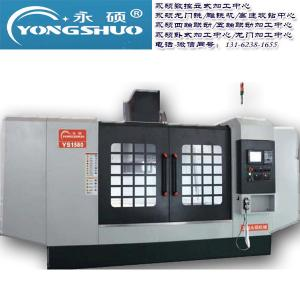 China 2000*900 Vertical CNC Machine Center cnc milling cutting tools cnc milling tools precision cnc milling milling machine c on sale