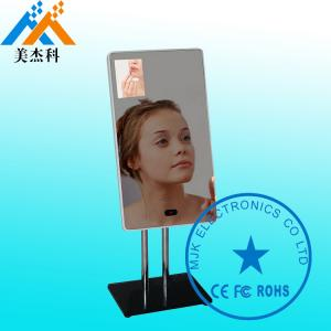 China Airport Multitouch / Resistor LCD PCB Board Android For 1920 * 1080 HD Resolution Display on sale