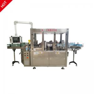 China Top Performance New Auto Hot Melt Glue Stick Labeler Labeling Machine Bottles on sale