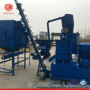 China 1-2 T/H Small Animal Feed Pellet Production Line For Cylindrical Particles on sale