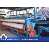 Weaving Type Shuttle Loom Machine , Window Screen Machine 1600 Width