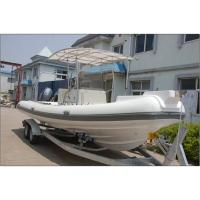 Rigid inflatable boat/PVC boat/Boat tender