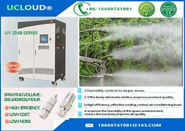 Large Volume High Pressure Water Mist Nozzles Atomizing High