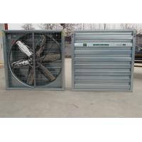 China wall mounted exhaust fan/industrial ventilation fan on sale