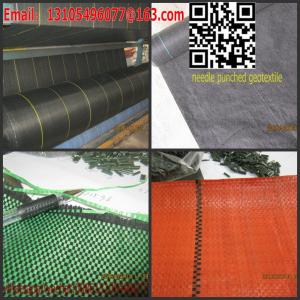 China PP woven Geotextile weed killer anti weed mat/weed control cover fabric on sale