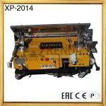60HZ Cement Render Machine Adjustable Construction Equipment
