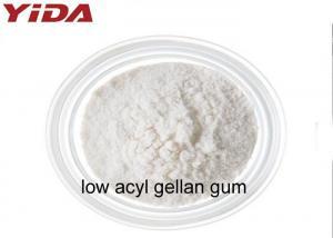 China high quality and cheap price Beverage supplement low acyl gellan gum powder / gellan gum powder on sale