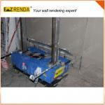 自動レンダリング機械セメントは機械を 1 年の保証します