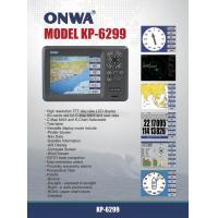 Boats GPS KP-6299 LCD Display SD Card Global Sea Map Inflatable Boat parts
