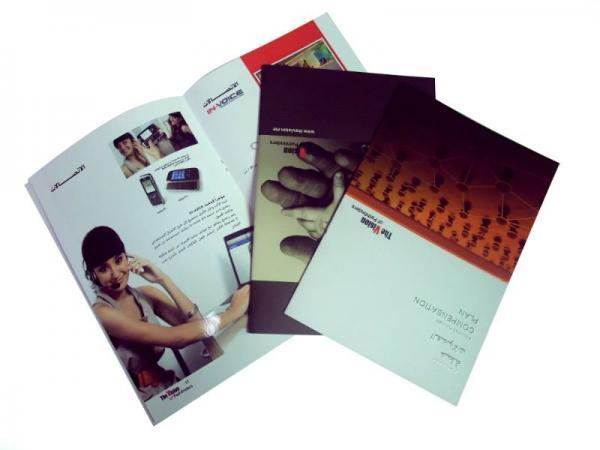 custom matt lamination online brochure full color booklet printing