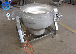 China High Thermal Efficiency Electric Jacketed Kettle , Jacketed Boiling Pan With Mixer on sale
