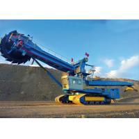 DWY3000 coal loading unloading full hydraulic bucket wheel excavator for mining use