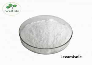 China White Fine Powder Active Pharmaceutical Ingredient Levamisole 98% CAS 16595-80-5 on sale