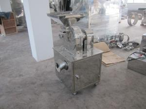 China chili pulverizer machine price on sale
