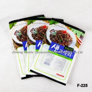 China 3 sacos plásticos impressos selados lado do empacotamento de alimento, OEM de empacotamento dos sacos do selo de vácuo on sale