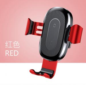 China 10W Fast Air Vent Wireless Charging Mount Holder For Mobile Phone Black / Blue / Red on sale