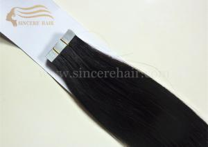 China 20 Virgin Human Hair Extensions Tape-In for sale - 2.5G Natural Black Virgin Remy Human Hair Extensions Tape-In on Sale on sale