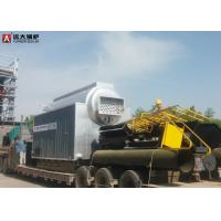 High Efficiency Coal Fired Hot Water Boiler 2 Ton Automatic Running Boiler