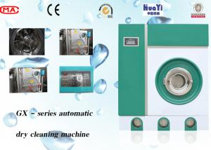 China Hydrocarbon Cloth Dry Cleaning Machines With Dual Temperature Control System on sale