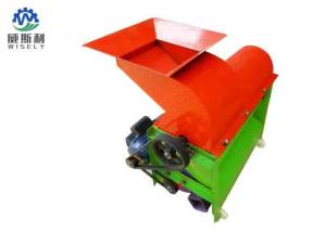 China Commercial Agriculture Farm Machinery Maize Thresher Machine Electric Motor Powered on sale