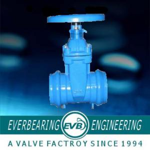 China Socket GG50 Cast Iron Gate Valve With DI + EPDM Forged Steel Gate Valve on sale